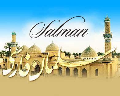 Descriptive essay on my village mosque